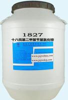 十八烷基二甲基苄基氯化铵烷基二甲基苄基氯化铵十八碳季铵盐