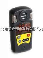 智能袖珍式硫化氢检测报警仪 CLH100(智能)