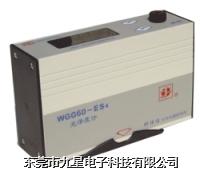 光泽度计 WGG20/60/85-Y