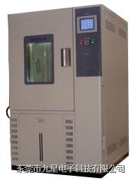 恒温恒湿试验机 恒温恒湿机