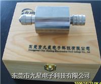 东莞尖点测试仪,东莞尖端测试仪 JX-9704