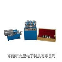 漆膜磨耗仪,九星漆膜磨耗仪,东莞漆膜磨耗仪,广东漆膜磨耗仪 JM-Ⅳ漆膜磨耗仪