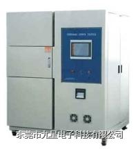 冷热冲击试验箱|温度快速变化试验机|温度冲击试验箱 冷热冲击试验箱|温度快速变化试验机|温度冲击试验箱