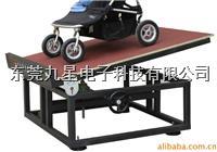 婴儿推车斜坡浙江联盛精工模具厂.婴儿推车斜坡试验台 JX-9719