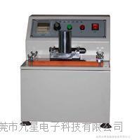 油墨印刷脱色试验机 JX-908