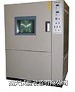 高低温试验箱|低温试验机|低温箱 GT-T-100Z