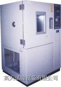 臭氧老化试验箱 臭氧老化试验箱