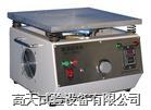 工频振动试验台 GT-50