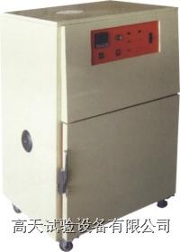 高温试验箱,老化试验箱,干燥箱,烤箱 高温试验箱,老化试验箱,干燥箱,烤箱