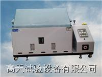 全自动可程式盐雾机/盐雾腐蚀试验箱 GT-Y-120