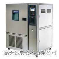 全新高低温试验箱,高低温交变试验机 GT-T-80Z