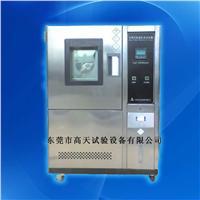 可编程高低温试验机/快速温变试验机 GT-T-225Z