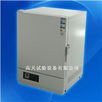 高温干燥箱,烤箱,焗炉 GT-TL-72