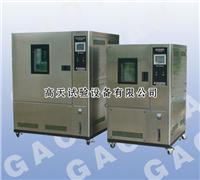 温湿度试验设备,恒温恒湿箱 GT-TH-S-80Z