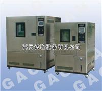 高天设备,环境试验机 GT-TH-S-1000D