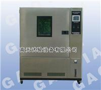 高天蓄温式湿热交变试验机 GT-TH-1440Z