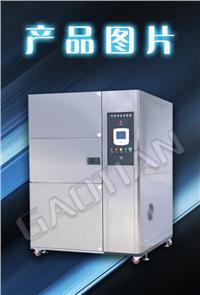 高天冲击试验箱,高低温冲击测试机 GT-TC-150Z