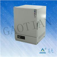 精密型400℃高温试验箱 GT-TK-F-137
