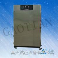 精密烤箱 GT-TK-72
