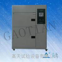 高低温冲击测试箱 GT-TC-80L