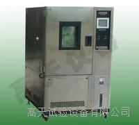 环境试验箱 GT-TH-S-80Z