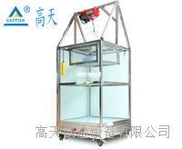 浸水試驗箱-IP7 GT-IP7-600