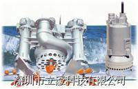 进口抽沙泵:意大利挖泥,抽沙,潜水泵 EL12.5, EL35B,EL604,EL105