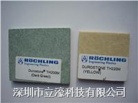 工业隔热板 3-30/1100-1250/1100-1250MM