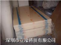 进口PVDF板材