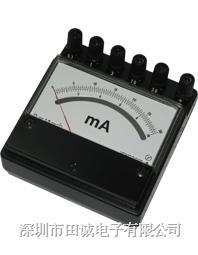 2051-06|205106直流電壓表|日本橫河Yokogawa精密指針式電表 2051-06|205106直流電壓表