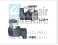 AB410-3-8二位二通多用途电磁阀 AB410-3-8