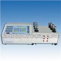 LC-BS6E型智能多元素分析仪