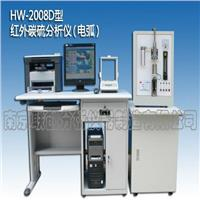 红外碳硫分析仪 HW-2008D