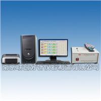 电脑铝合金元素分析仪,电脑控制多元素分析仪 LC系列