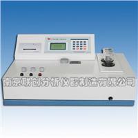 精密铝合金分析仪 LC 系列