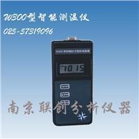 W300型袖珍式智能测温仪