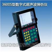 3600S型数字式超声波探伤仪 3600s