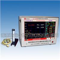 LC-TS5型炉前铁水成分测定仪 LC-TS5型