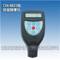 涂层测厚仪CM-8825 CM-8825