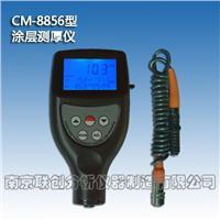 涂层测厚仪 CM-8856