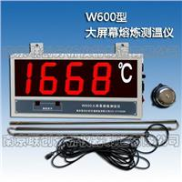 金属熔炼测温仪