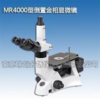 MR4000金相显微镜