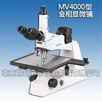 MV4000金相显微镜 MV4000