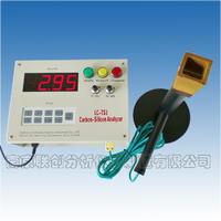 炉前快速碳硅分析仪器,炉前铁水分析仪 LC系列