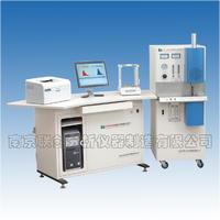 高频红外碳硫分析仪、钢铁化验设备 HW-2008