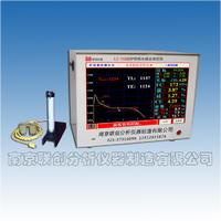LC-TS5型爐前鐵液質量管理儀