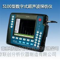 南京联创数字式超声波探伤仪 无损检测仪器