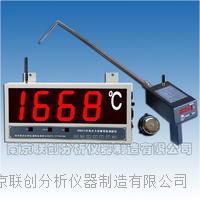 W660无线式大屏幕熔炼测温仪 W660