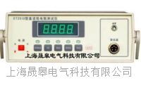 ET2513型直流低电阻测试仪 ET2513型