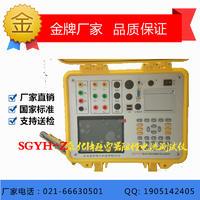 SGYH-Z氧化锌避雷器阻性电流测试仪 SGYH-Z